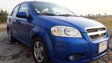 Used 2014 Aveo for sale