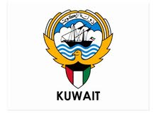 Visas are available for work inside Kuwait