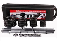 50KG Dumbbell Set - 45 Rials - FREE Delivery