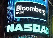 مطلوب ممول للأستثمار في السوق الامريكي
