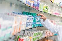 Pharmacy System