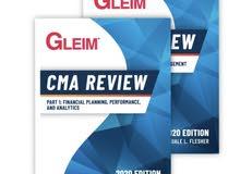 كتب CMA GLEIM 2020 المجموعة الكاملة