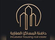 متخصصون في توثيق العقود في نظام إيجار العمائر السكنية التجارية المحطات محلات صالات