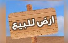 قطعة ارض للبيع محافظة الشرقية منيا القمح (قيراط)