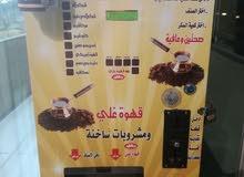 ماكينة مشروبات ساخنة 9 اصناف وقهوة عميد غلي للبيع