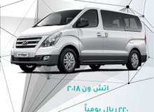 Renting Hyundai cars, H-1 Starex 2018 for rent in Al Riyadh city