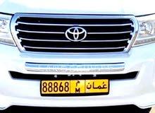 رقم خماسي مميز ( 88868 ) بسعر معقول للتواصل 91360311