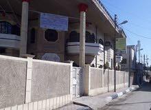 معهد او مكتب شركه