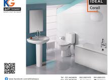 we have a Bathroom Furniture and Sets New available for sale