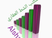 فيلا للبيع في زاوية الدهماني موقع ممتاز علي الرائيسي