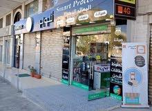 محل تجاري للبيع طابقين