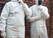 قماش لصنع بدلات وقاية ضد الفيروسات
