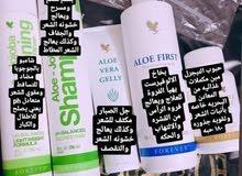 علاج جميع مشاكل الشعر
