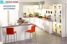 افضل شركات مطابخ - لمعرفة الاسعار   01275599927