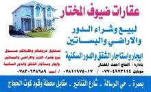 للايجار للشركات دار طابق واحد في حي الكفاءات 500م