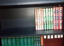 مجموعة كتب كاملة للبيع