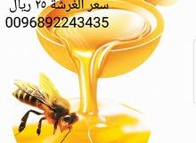 عسل سمر إنتاج ولاية ازكي