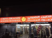 Shop Sale in Hamad Town Souq Waqif 16000Bd. Main Road big Shop