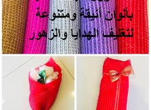 زهور اصطناعيه لبيع جمله لمحلات