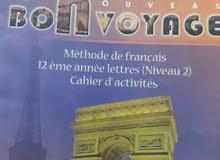 مدرس لغة فرنسيةيعطي دروس مع مذكرات مبسطة