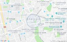 شقة في حلب المشهد