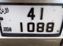 رقم سيارة رباعي مميز