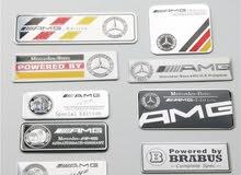 شعارات السيارات بالطلب