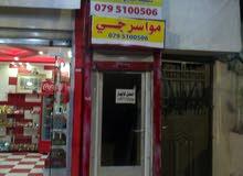 مخزن صغير لايجار مرخص تجاري يصلح لعده مهن