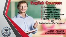 دورات اللغه الانجليزيه