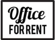 مكتب للإيجار شامل توثيق والأثاث