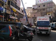 نقل أثاث منزل مكاتب auto fahs فك تركيب توضيب تأجير رافعات طابق 14) 03757168