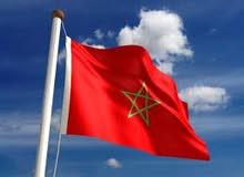 خدمات التأشيرة المغربية
