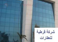 مبنى اداري في زاوية الدهمانى ضخم للبيع او الايجار