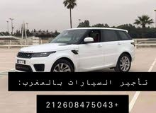 rental cars1000