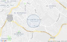 عماره 3 طوابق للبيع في جبل النصر