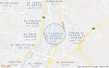 apartment in Zarqa Wadi Al Hajar for rent