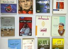 مجموعة كتب ثقافية وفكرية للبيع (1)