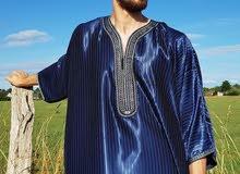 قميص مغربي