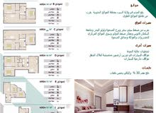 2 Bedrooms rooms 2 bathrooms apartment for sale in SeebMawaleh South