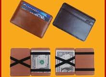 المحفظة السحرية تقوم بالغلق تلقائيا على الاموال