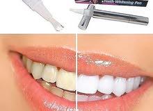 قلم مبيض الاسنان