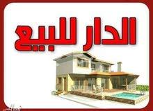 دار للبيع مساحة 204 متر في 5 ميل قرب صيدلية خالد