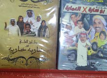 gulf and egptian drama for sale in original packaging.