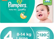 Pampers Active Baby Dry Diapers, Size 4, Mega Box - 8 to 14kg, 120 Count