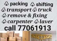 Low price Shifting moving packing transport carpenter 77061913