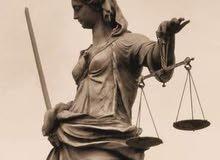 محاميه للتوكل في كافة الدعاوى في بغداد