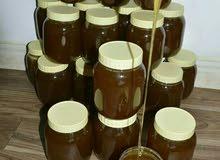 للبيع عسل سدر وقرض انتاج1439هـ من منطقة الباحة