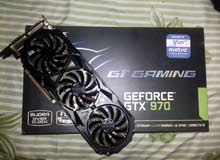 Check if interested in buying Used