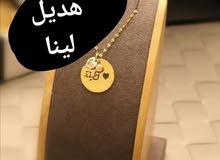 متجر ام نوره للمطليات بانواعها