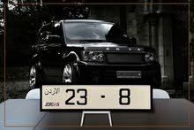 مجموعة من أكثر أرقام السيارات تميزا للبيع.